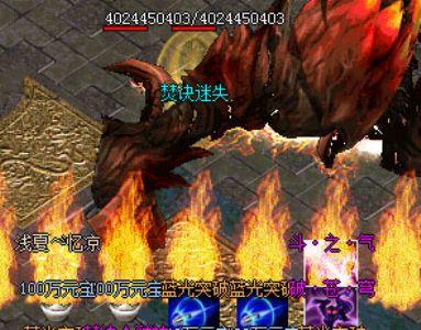 玩家在单职业传奇中通过交换获得道具的玩法